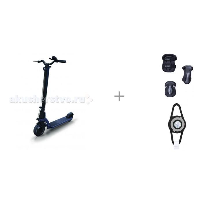 Купить Электросамокаты, Электросамокат Globber One K E-motion с электронным сигналом Mini Buzzer и замком-тросом Lock