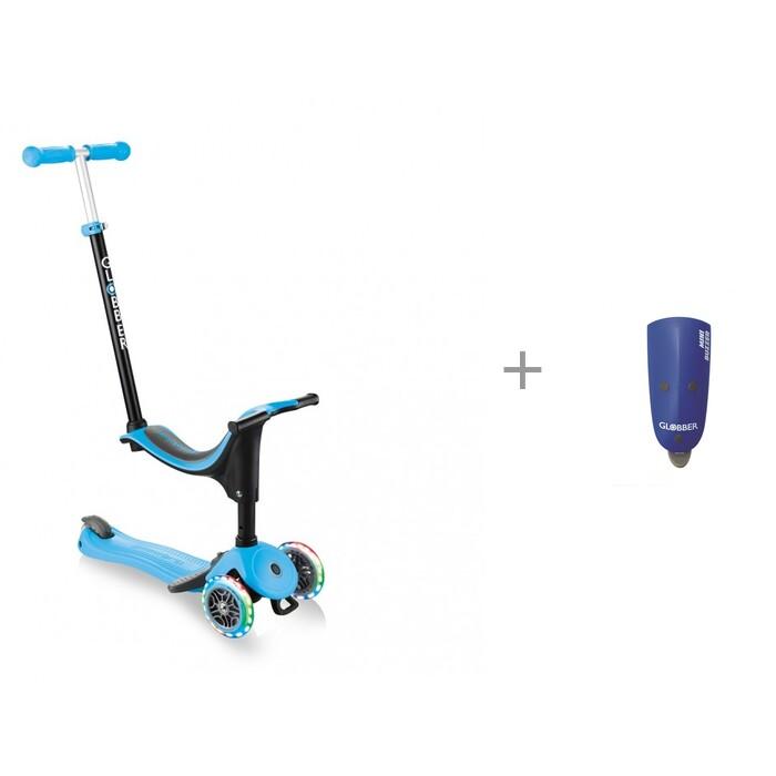Купить Трехколесные самокаты, Трехколесный самокат Globber Primo Plus Lights и Звонок-фонарик для самокатов Mini Hornit 25 мелодий