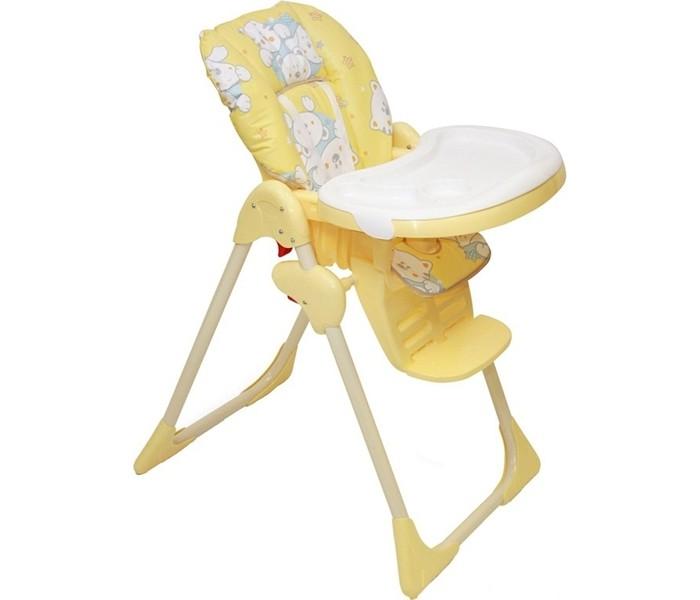 Стульчики для кормления Globex Космик стульчики для кормления globex мишутка дизайн игрушки