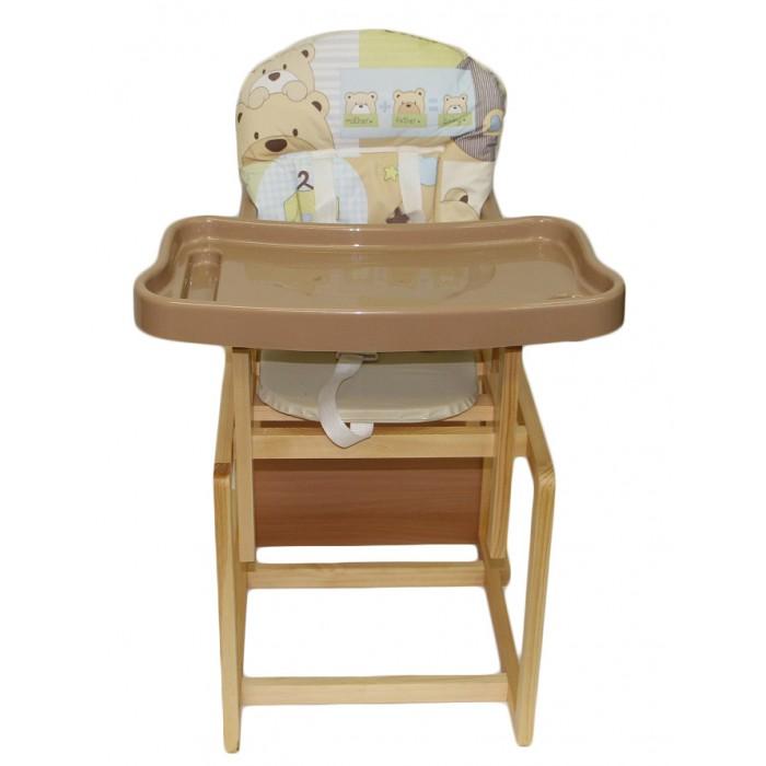 Стульчики для кормления Globex Мишутка с пластиковым столом стульчики для кормления globex мишутка дизайн игрушки