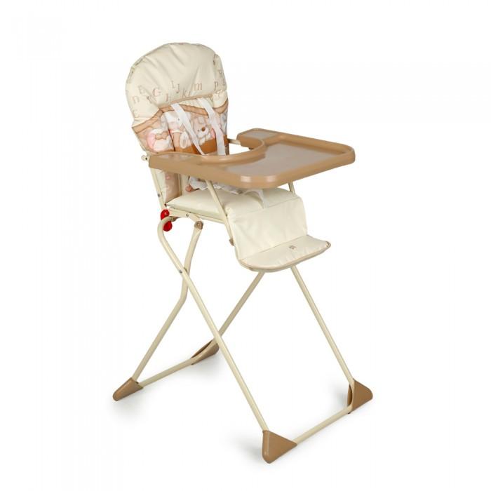 Стульчики для кормления Globex Компакт стульчики для кормления globex мишутка дизайн игрушки