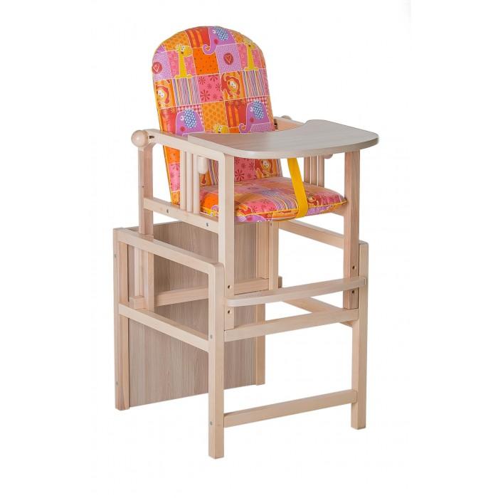 Стульчики для кормления Гном трансформер большой стул трансформер для кормления stiony ultra 002 blue