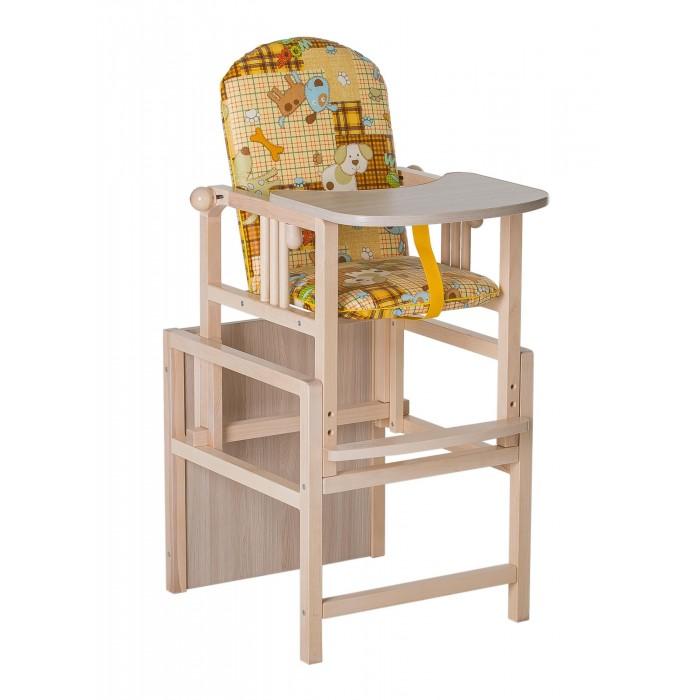 Стульчики для кормления Гном трансформер большой стул трансформер для кормления мишутка c h p 32 orange