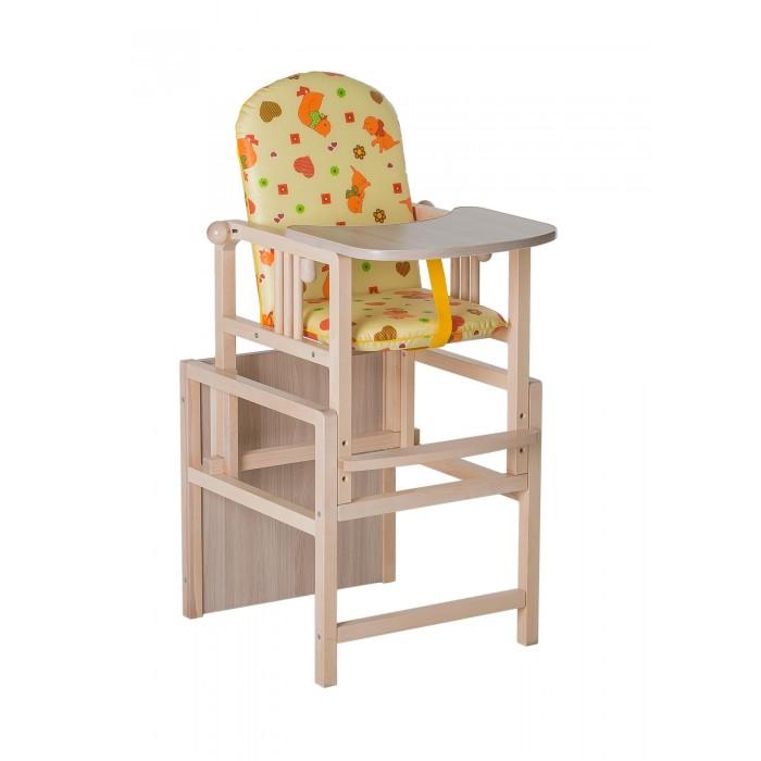 Стульчики для кормления Гном трансформер большой стул трансформер для кормления гном ст 01 с вкладышем
