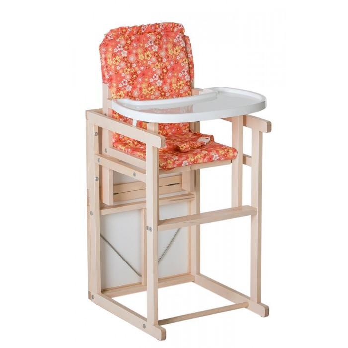 Стульчики для кормления Гном Эльф стул трансформер для кормления гном ст 01 с вкладышем