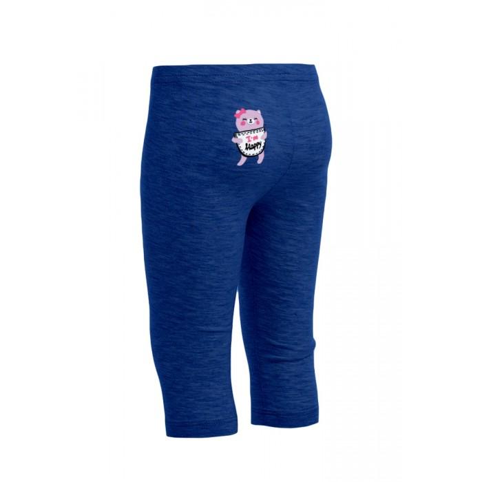 Брюки, джинсы и штанишки Goldy Леггинсы для девочки укороченные 872.102.522 леггинсы для девушек
