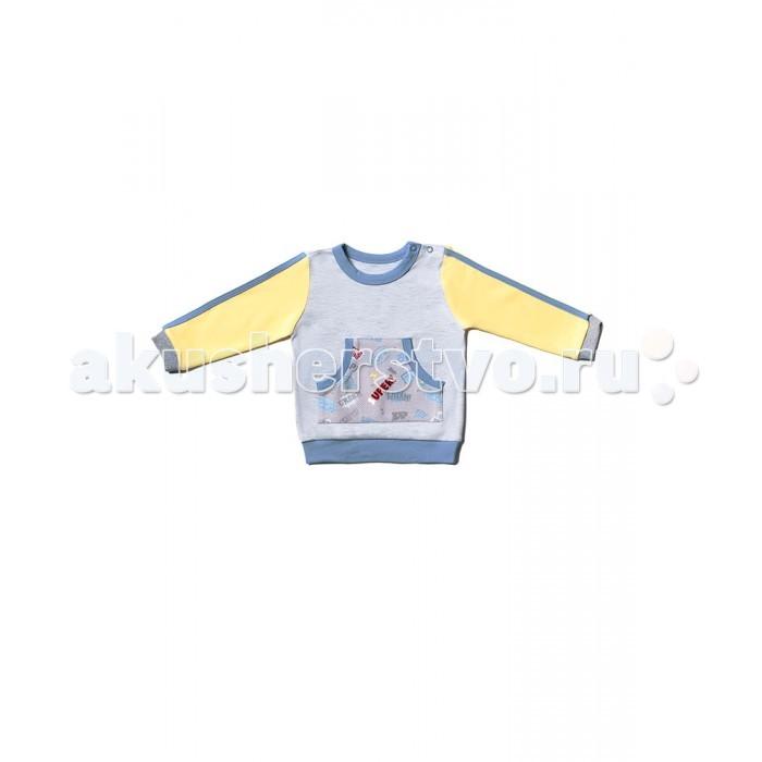Толстовки, свитшоты, худи Goldy Кофточка для мальчика Супергерои 624.036.061 goldy mama свитшоты толстовки