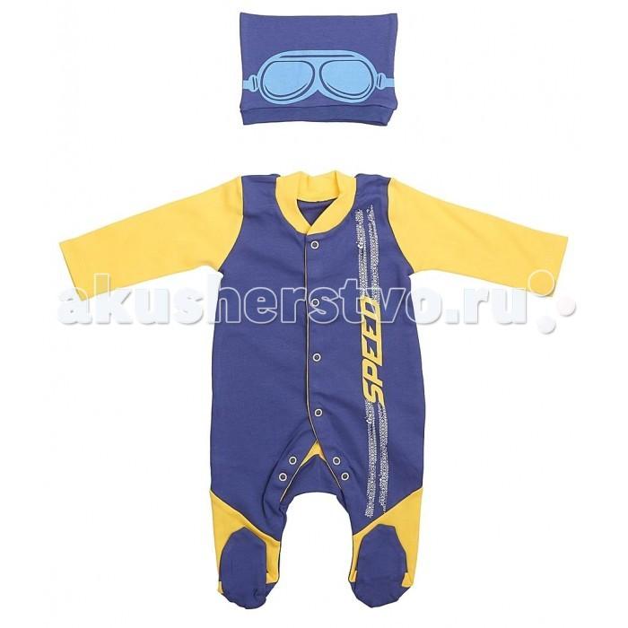 купить Комплекты детской одежды Goldy Комплект: комбинезон+шапочка 524.055.051 дешево