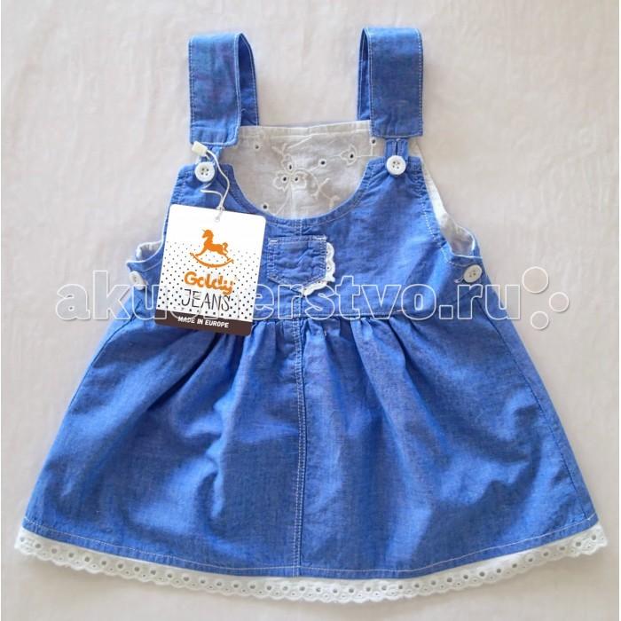 Детские платья и сарафаны Goldy Сарафан для девочки 5745