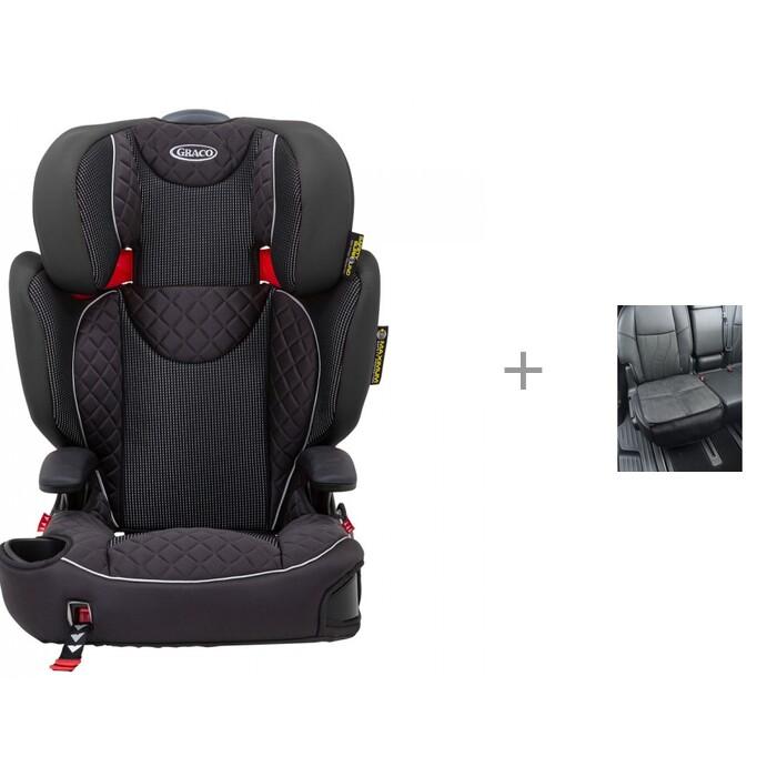 Группа 2-3 (от 15 до 36 кг) Graco Affix Stargazer и чехол под детское кресло малый АвтоБра группа 1 2 3 от 9 до 36 кг esspero cross sport и чехол под детское кресло малый автобра