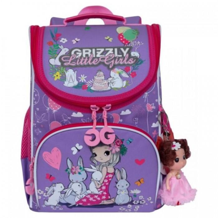 цена на Школьные рюкзаки Grizzly Рюкзак школьный RA-973-1