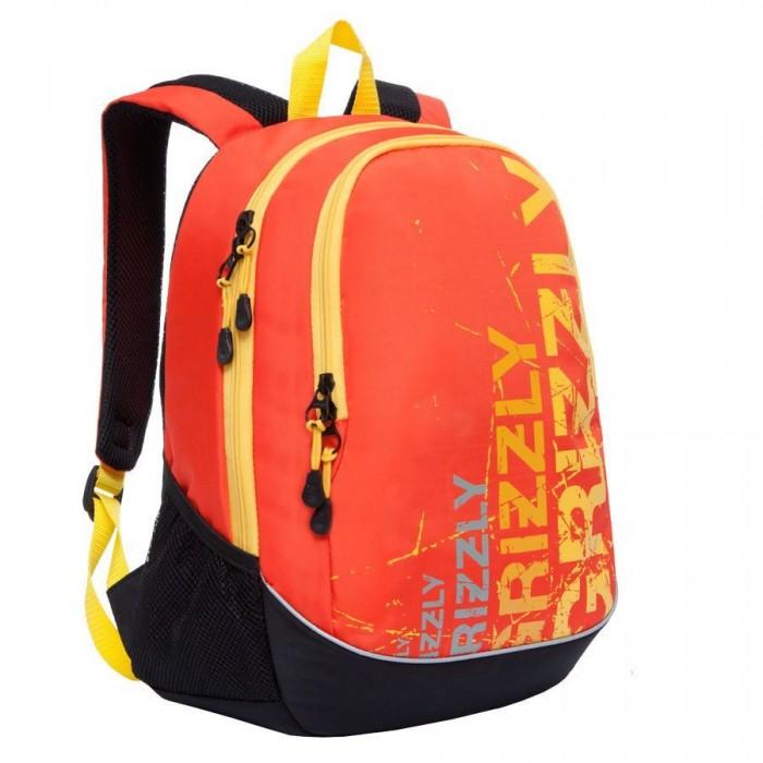 Купить Школьные рюкзаки, Grizzly Рюкзак RU-721-1