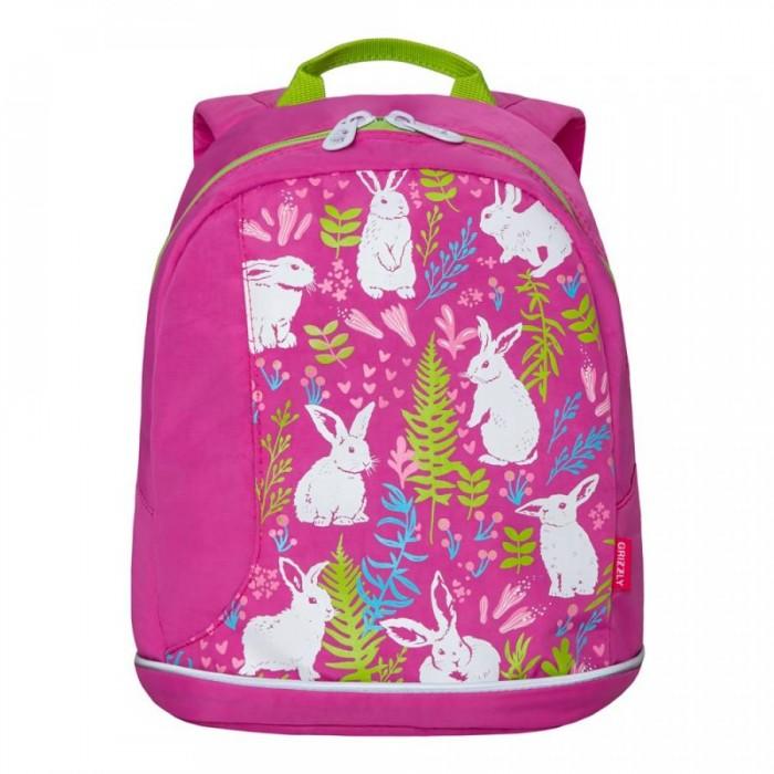 Школьные рюкзаки Grizzly Рюкзак детский RK-078-5
