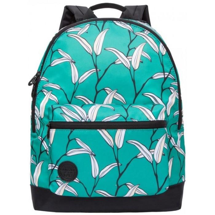 школьные рюкзаки Школьные рюкзаки Grizzly Рюкзак Лилии