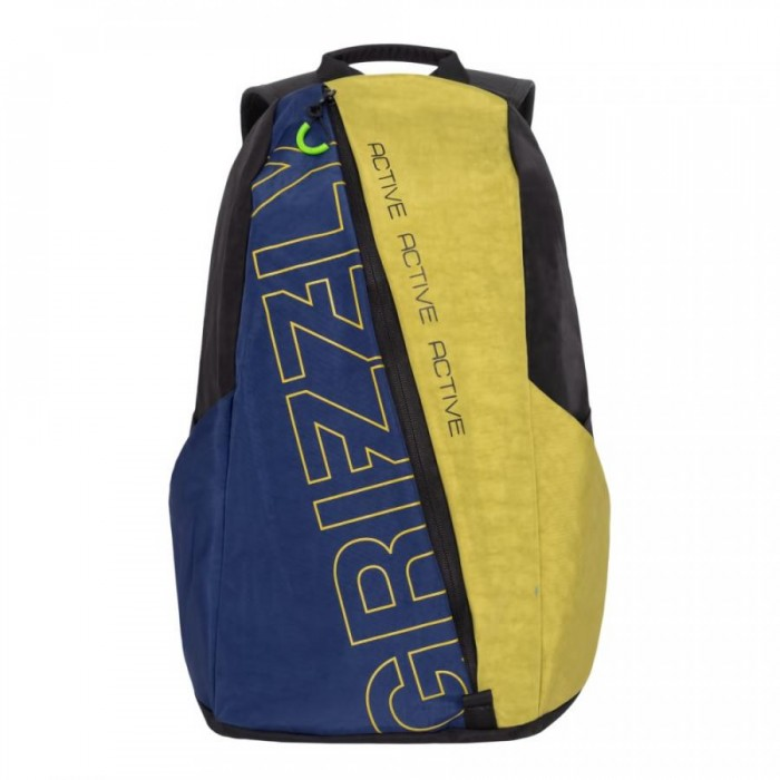 Школьные рюкзаки Grizzly Рюкзак молодежный RQ-910-1