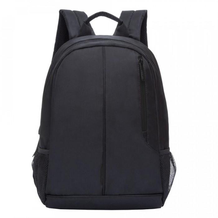 Школьные рюкзаки, Grizzly Рюкзак молодежный RQ-921-4  - купить со скидкой