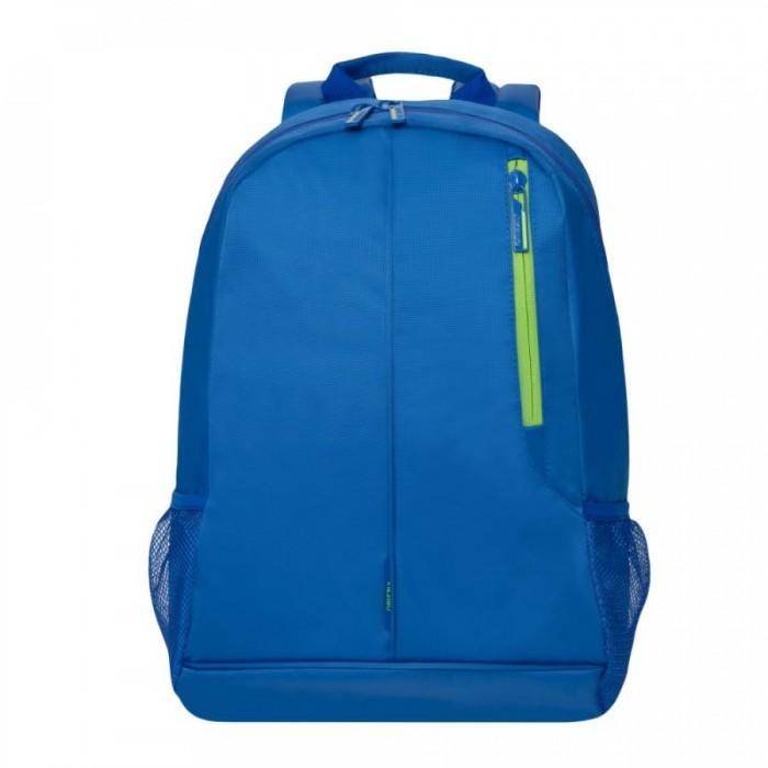 Школьные рюкзаки Grizzly Рюкзак молодежный RQ-921-4