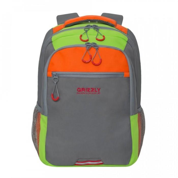 Купить Школьные рюкзаки, Grizzly Рюкзак молодежный RU-922-3