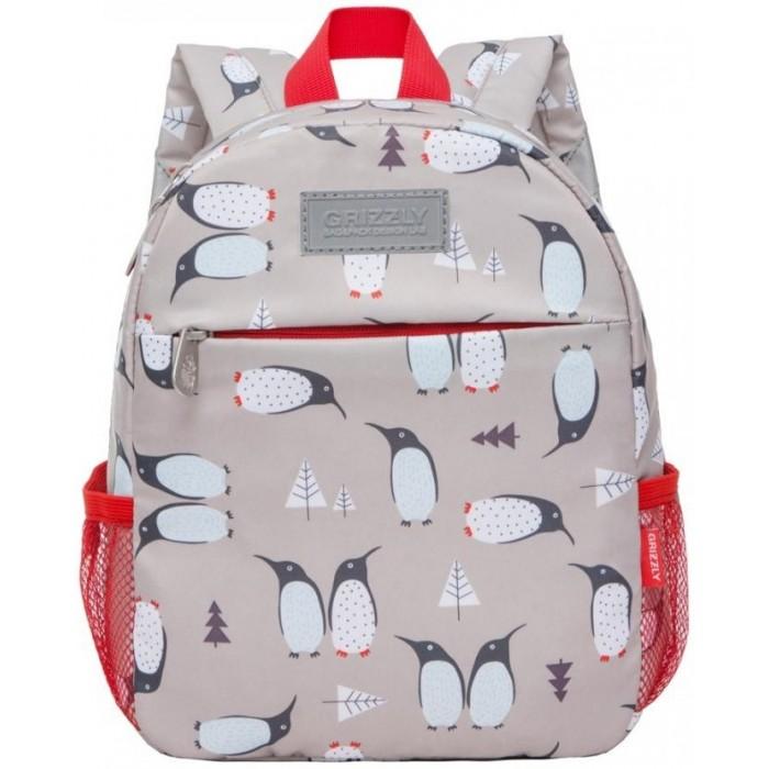 Купить Школьные рюкзаки, Grizzly Рюкзак Пингвины