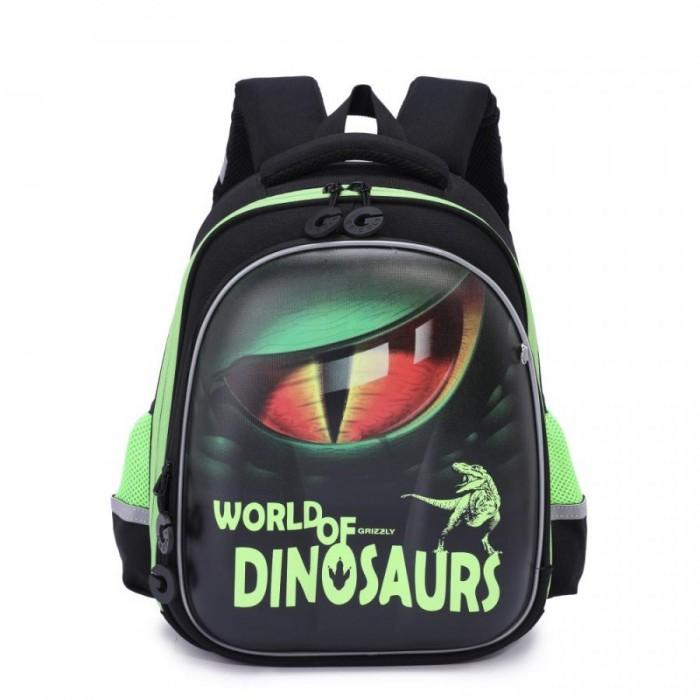 Купить Школьные рюкзаки, Grizzly Рюкзак RA-978-3