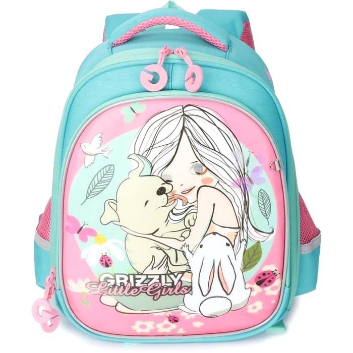Купить Школьные рюкзаки, Grizzly Рюкзак RA-979-4