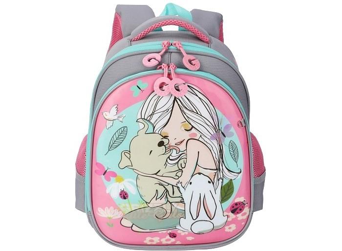 Школьные рюкзаки Grizzly Рюкзак RA-979-4 школьные рюкзаки grizzly рюкзак школьный ra 970 4
