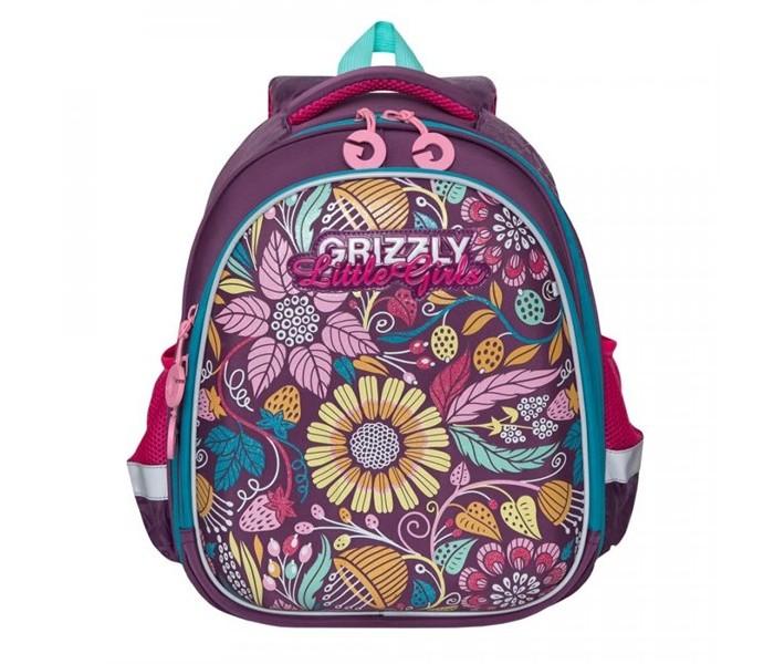 Купить Школьные рюкзаки, Grizzly Рюкзак RA-979-8