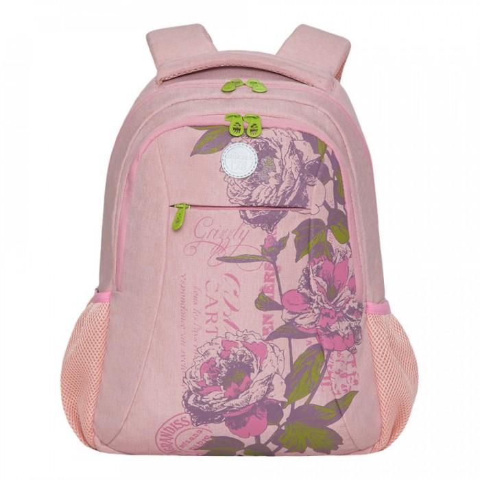 Купить Школьные рюкзаки, Grizzly Рюкзак RD-142-1