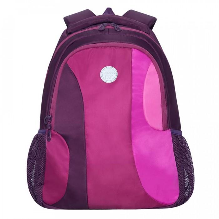 Купить Школьные рюкзаки, Grizzly Рюкзак RD-142-3