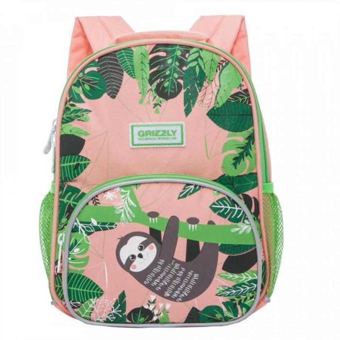Школьные рюкзаки Grizzly Рюкзак детский RK-076-4