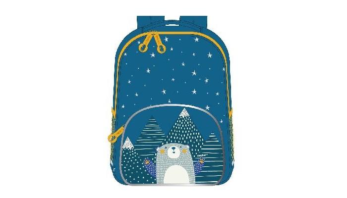 Школьные рюкзаки Grizzly Рюкзак детский RK-076-7