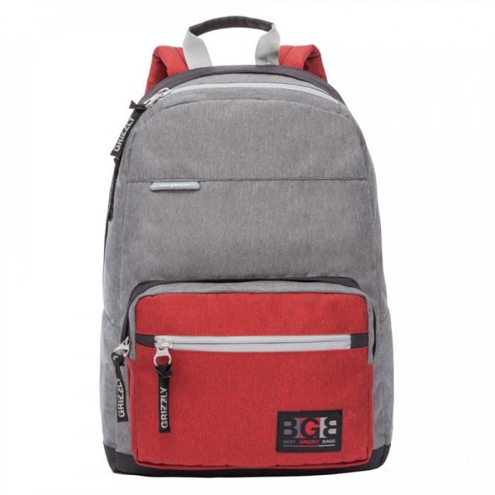 Купить Школьные рюкзаки, Grizzly Рюкзак RQ-008-21