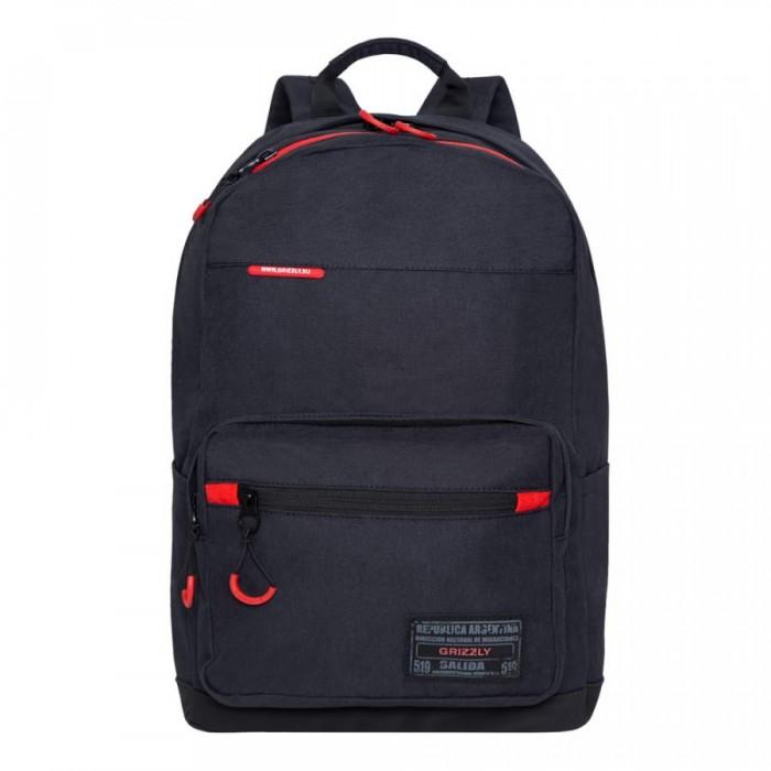 Купить Школьные рюкзаки, Grizzly Рюкзак RQ-008-31