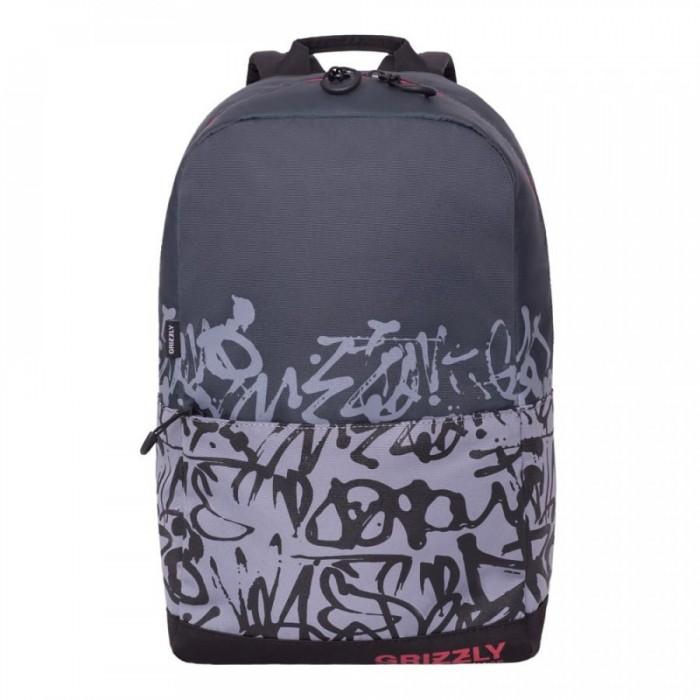 Фото - Школьные рюкзаки Grizzly Рюкзак RQ-010-2 рюкзак grizzly rq 008 2 3 16 хаки