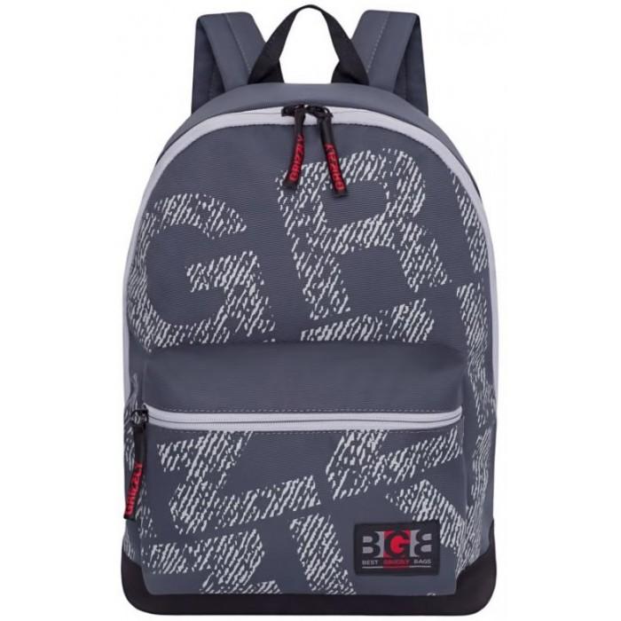 Купить Школьные рюкзаки, Grizzly Рюкзак RQ-921-2