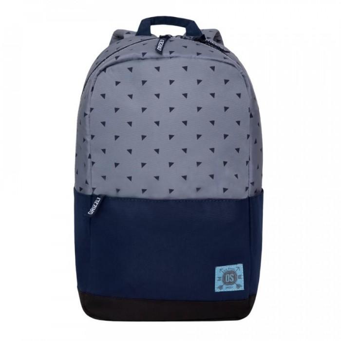 Купить Школьные рюкзаки, Grizzly Рюкзак RQ-921-5