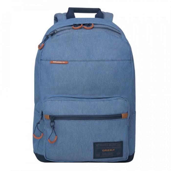 Купить Школьные рюкзаки, Grizzly Рюкзак RQ-921-7