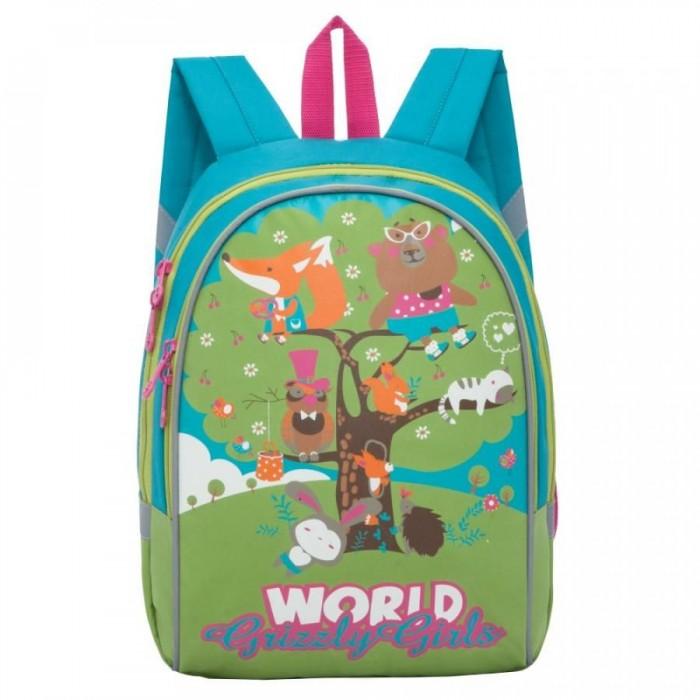 Купить Школьные рюкзаки, Grizzly Рюкзак RS-897-3