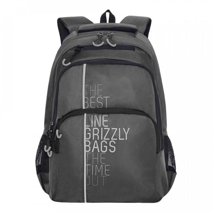 Купить Школьные рюкзаки, Grizzly Рюкзак RU-030-3