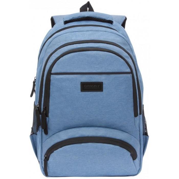Купить Школьные рюкзаки, Grizzly Рюкзак RU-035-1