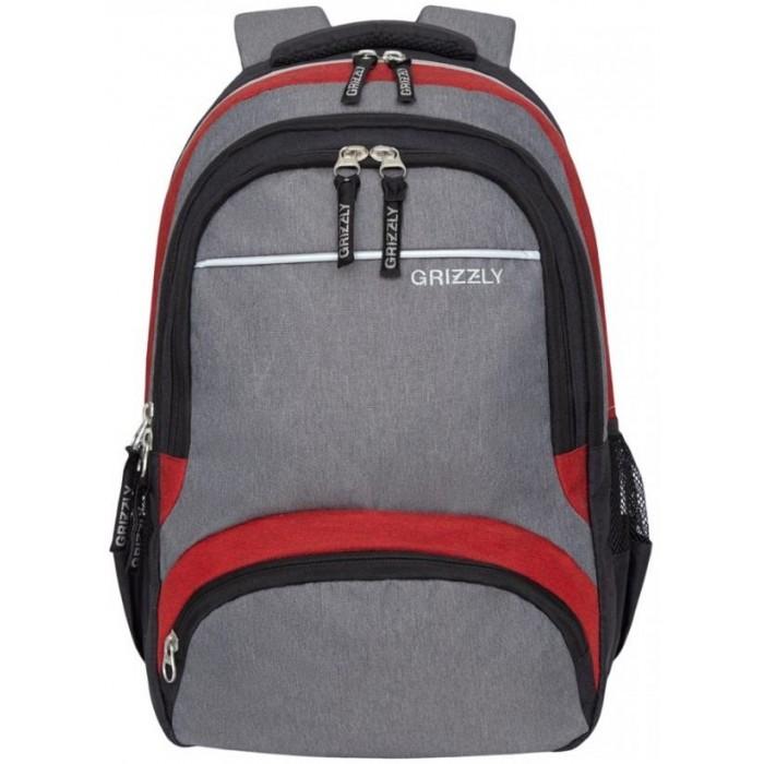 Купить Школьные рюкзаки, Grizzly Рюкзак RU-035-2