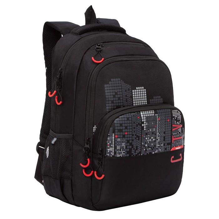 Купить Школьные рюкзаки, Grizzly Рюкзак RU-130-4
