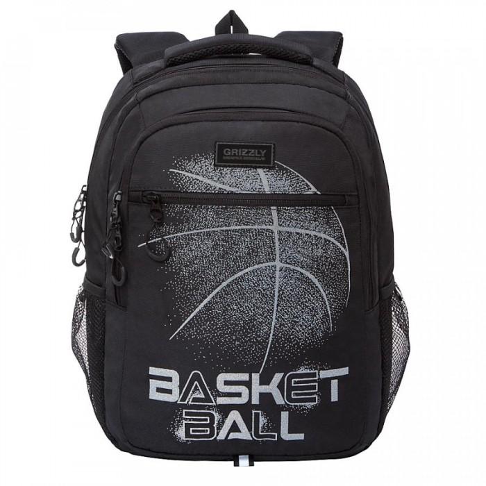Купить Школьные рюкзаки, Grizzly Рюкзак RU-132-1