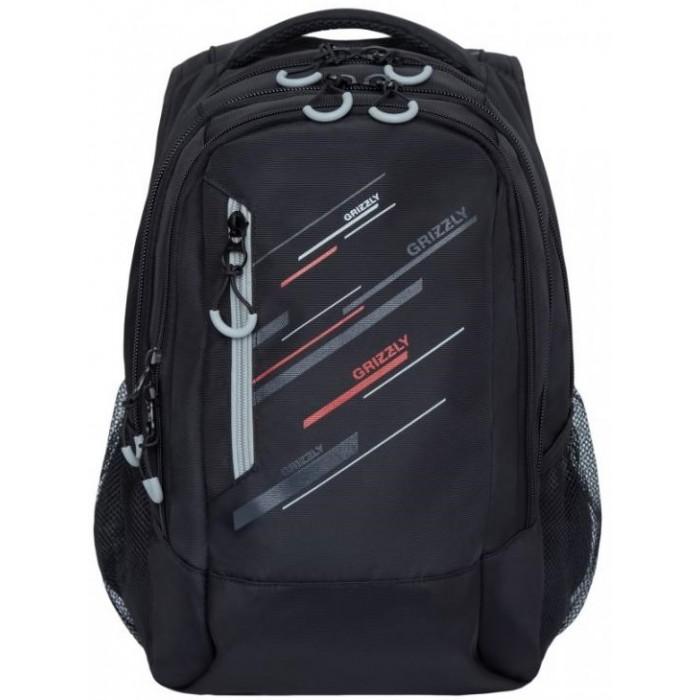 Купить Школьные рюкзаки, Grizzly Рюкзак RU-934-1