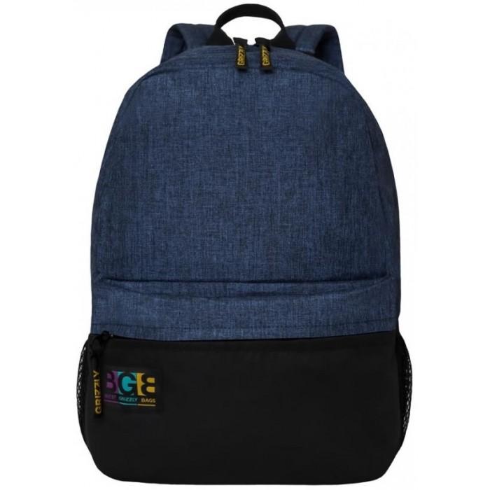 Купить Школьные рюкзаки, Grizzly Рюкзак RX-941-2/8