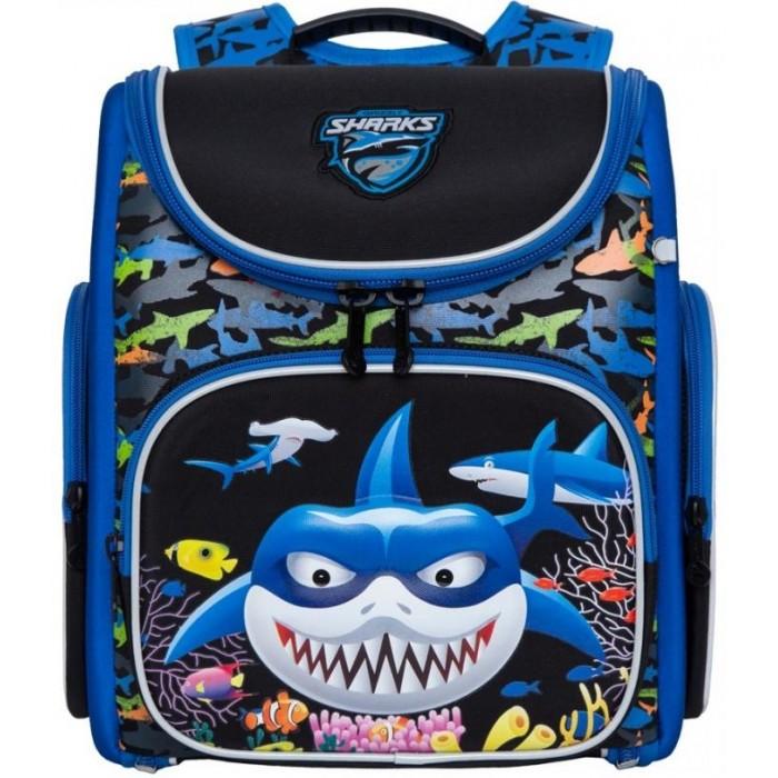 Школьные рюкзаки Grizzly Рюкзак школьный Акула