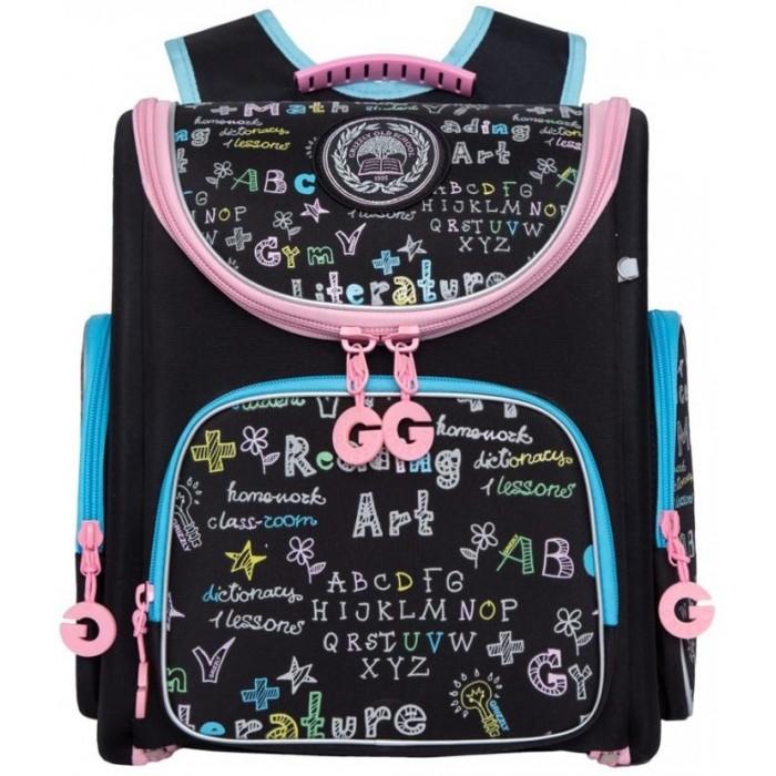 Школьные рюкзаки Grizzly Рюкзак школьный Буквы