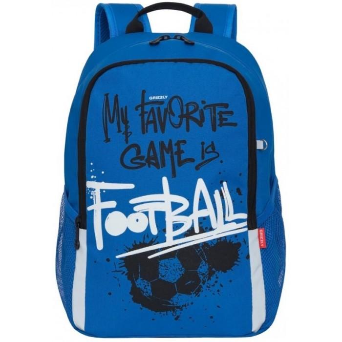 Школьные рюкзаки Grizzly Рюкзак школьный Football рюкзак discovery 46х32х14 50см рельефная анатомическая спинка тёмно синий с серым