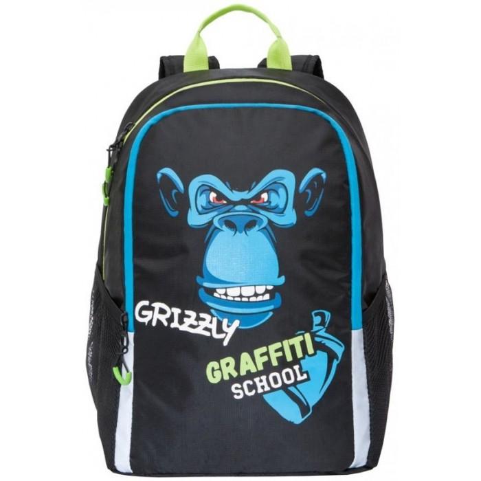 Купить Школьные рюкзаки, Grizzly Рюкзак школьный Graffiti school