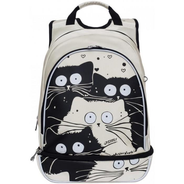 Школьные рюкзаки Grizzly Рюкзак школьный Кошки